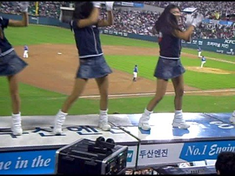 Samsung Lions Cheering Babes