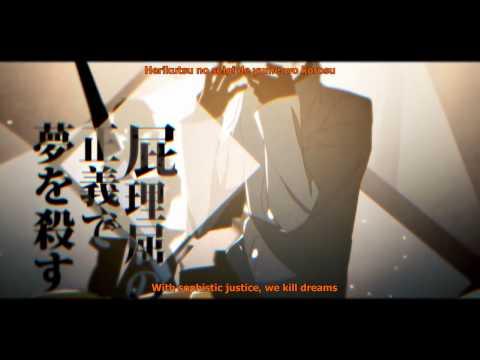 Saikyouiku (Re-Education) - sung by Ikasan/いかさん (Romaji/English Sub)