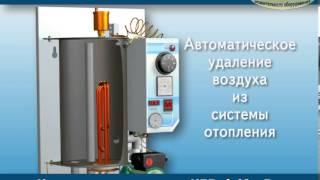 Електрокотел Корди (Красиловский завод)(, 2013-07-06T08:43:32.000Z)
