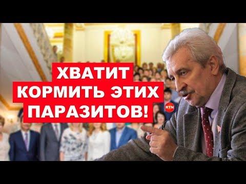 Единая Россия покрывает дармоедов страховых компаний! | RTN