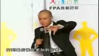 (非诚勿扰)_性格色彩学创始人_乐嘉的精彩演讲_4-2.
