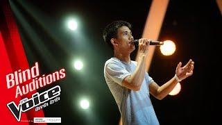 อู - คนมีเสน่ห์ - Blind Auditions - The Voice 2018 - 3 Dec 2018