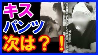 不倫を認めた斉藤由貴、写真流出が注目されていますが、まだとんでもな...