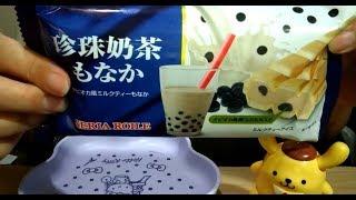 珍珠奶茶風味雪派