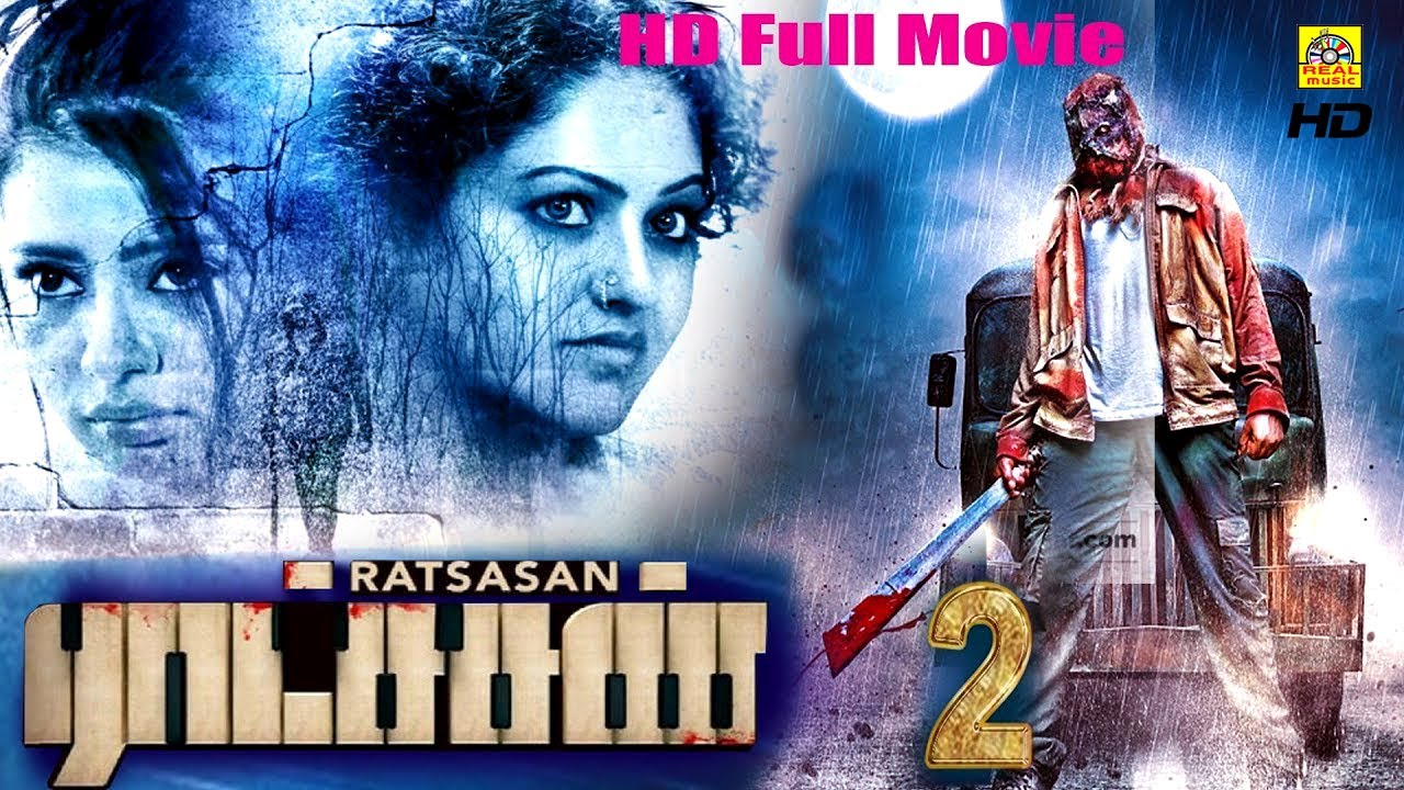 Download 2020 Release | ராட்ச்சஸி² Tamil Full Movie | Ratsasai2 | South Indian Movies | New Tamil Movies | HD