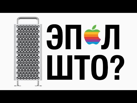 Впечатления от Apple WWDC 2019: без купюр!