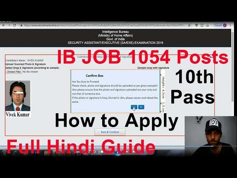 How to Apply Online Intelligence Bureau 1054 Posts , Online Registration IB Recruitment 2018