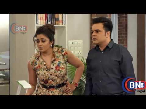 Serial May i come in Madam Sanjana Send Saajan to MP thumbnail