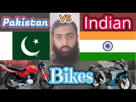 Pakistan React on Pakistan vs Indian Bike  | AS Reactions