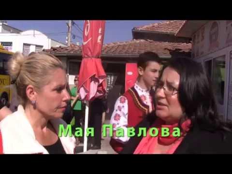 "4-ти национален танцов фестивал ""Слав Бойкин"""