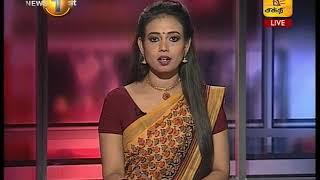 News 1st: Prime Time Tamil News - 8 PM  (21-01-2018)