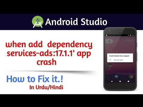 How To Solve App Crash Issue When Add AdMob Latest Dependency In Android Studio || In Urdu/Hindi