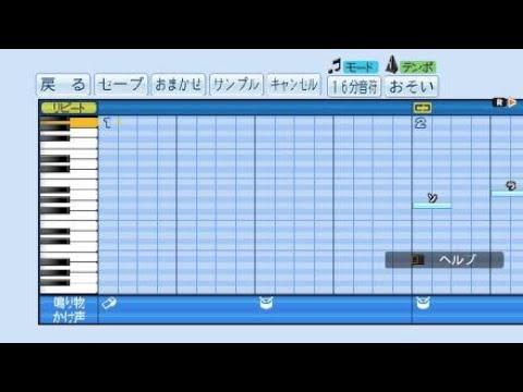 【パワプロ2018】応援曲 パワプロ'99 メインセレクト BGM 【実況パワフルプロ野球'99】