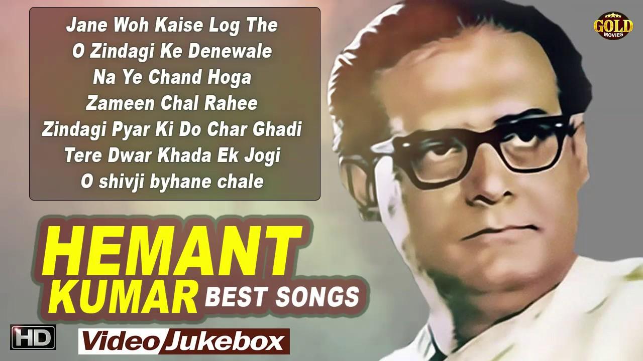 Best Songs Of Hemant Kumar