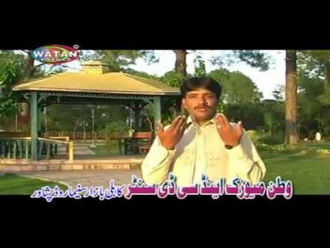 Ho K Juda By Naeem Hazarvi HD720