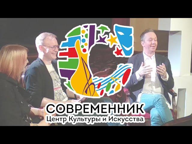 Интервью с Сергеем Осинцевым