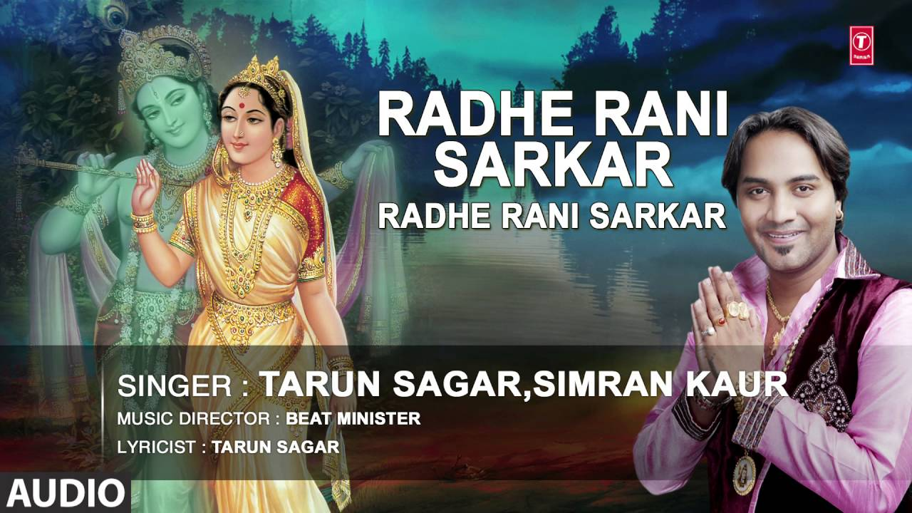 sarkar audio song download