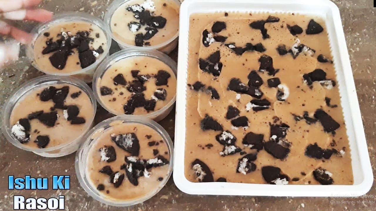 easy homemade chocolate ice cream recipe  chocolate ice