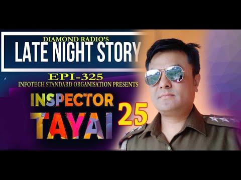 Download INSPECTOR TAYAI 25  || 4TH DECEMBER 2020 // DIAMOND RADIO LIVE STREAMING