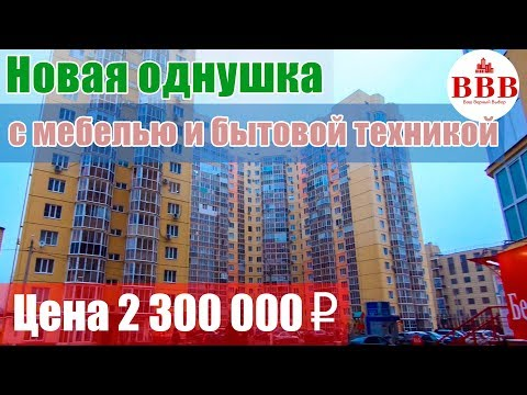 Воронеж, Северный р-он, ул. Шишкова, 72/2./ Вторичная недвижимость Воронежа.