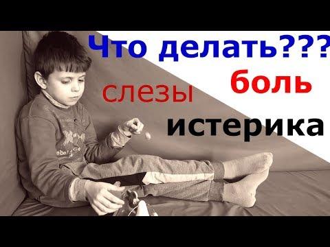Как успокоить ребенка аутиста