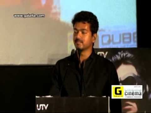 Vijay talks at Mugamoodi audio launch Event