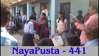 NayaPusta - 441