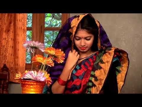 Gaye Holud A Drama (trailer)  by Rajshahi Medical College Film Society