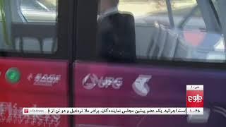 All clip of tolo tv live | BHCLIP COM