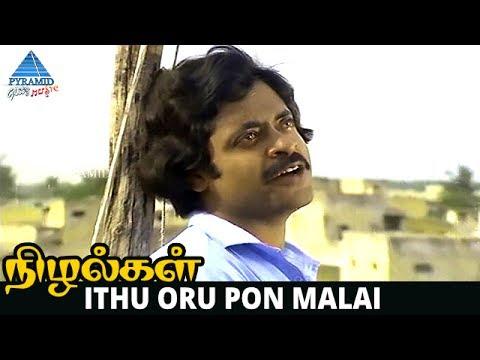 Download Nizhalgal Tamil Movie Songs   Ithu Oru Pon Malai Video Song   Rajasekar   Ilayaraja   Bharathiraja
