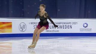 Александра Трусова Произвольная программа Женщины Чемпионат мира по фигурному катанию 2021