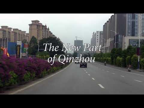 Streets of Qinzhou,  Number 2 -  Guangxi, China