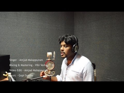 Oru Karimukilinu (Charlie Movie) - Studio cover version