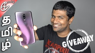 OnePlus 6T Thunder Purple Unboxing + Giveaway