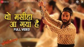 Woh Maseehan Aa Gaya Hai - Full Video | Fatteshikast | Chinmay M | Divya K, Ashish K & Devdutta