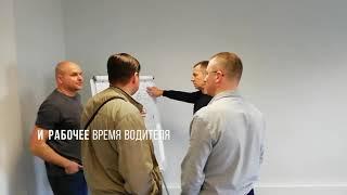 95 Код в Польше. Обучение для дальнобойщиков. Easy Work Poznan Код 95