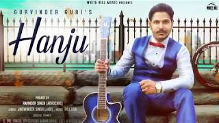 Hanju (Motion Poster) Gurvinder Guri | Rel. on 15th Oct | White Hill Music