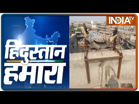 Hindustan Hamara: दिल्ली की स्कूल की छत दंगे की देसी 'हथियार फैक्ट्री' कैसे बनी?