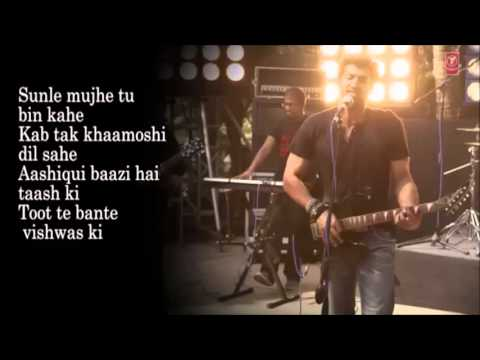 "Karaoke - ""Milne Hai Mujhse Aayi"" Aashiqui 2 Full Song with Lyrics"