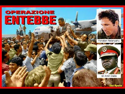 Operazione Entebbe  (DOCUM.)