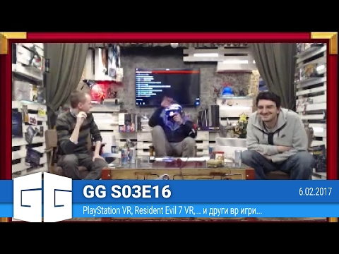GGS03E16 - Playstation VR, VR WORLDS, Resident Evil 7