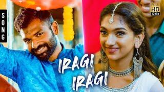 Iragi Iragi Cover Video Song | Ninaivo Oru Paravai, Sanjana, Hari Baskar, Thaman S, Ridhun, Simran