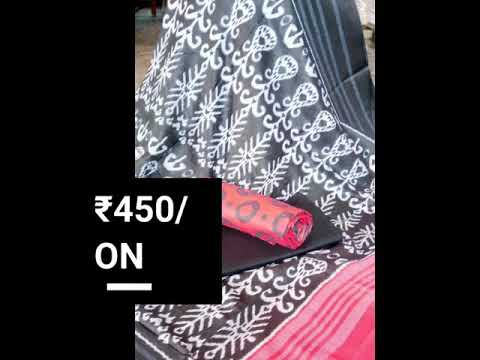 Catch your cotton materials at ₹450/