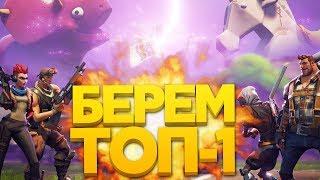 ЛУЧШЕ ЧЕМ PLAYERUNKNOWN'S BATTLEGROUNDS!? 8 ФРАГОВ И ПОПАЛ В ТОП-5!! - Fortnite Battle Royale
