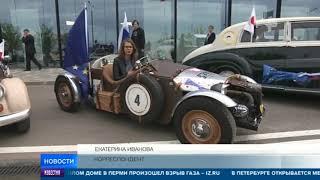 Международный экономический форум открылся в Петербурге