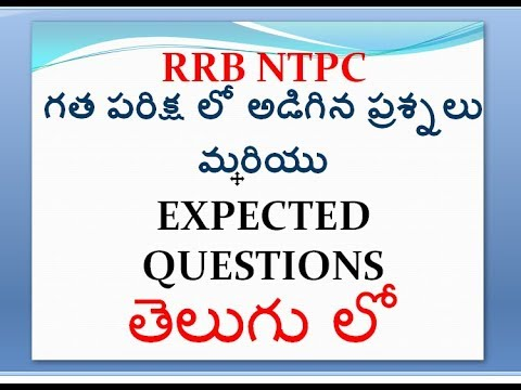 RRB NTPC TELUGU 6 || G.K Previous Year Questions Asked In 2016 || || RR BANKING ADDA