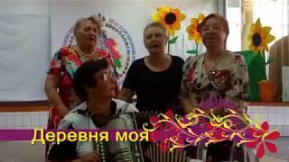 Деревня моя ❤️ Лучшие застольные песни под гармонь ❤️ Играй гармонь любимая! Russian folk song!