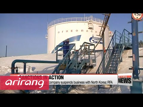 Russia's largest energy company cuts business with North Korea: RFA