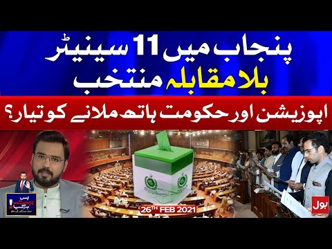 Arbab Jahangir Latest Talk Shows and Vlogs Videos