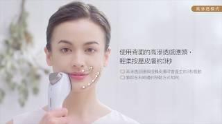 Panasonic Beauty 高滲透離子美顏器 EH-XT30 - 冷暖交替模式